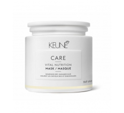 KEUNE CARE VIT NUTRITION MASK 500 ML