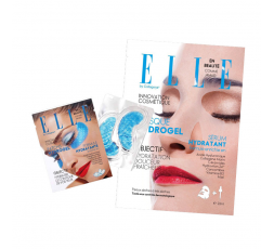 KIT LOVE YOUR SKIN BY ELLE